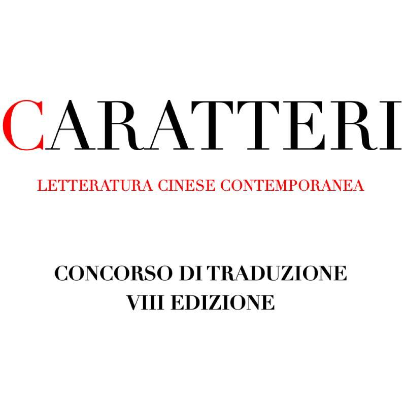 intestazione Caratteri VIII concorso traduzione